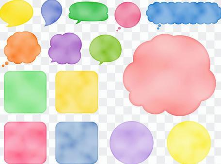 Four watercolor breeze patterns