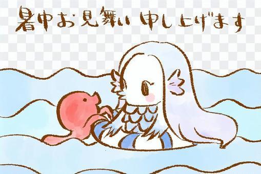 Amabie summer greeting postcard