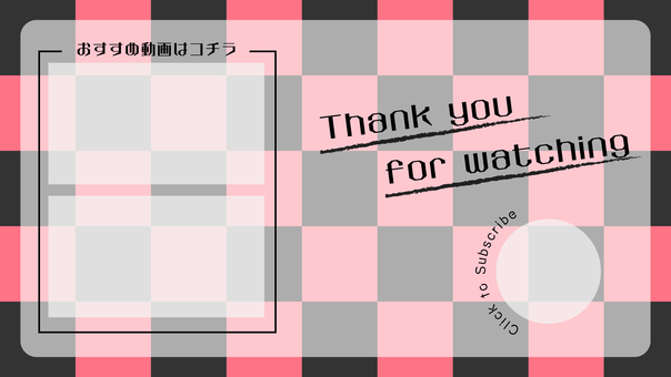Video distribution End card material Checkered pattern 5