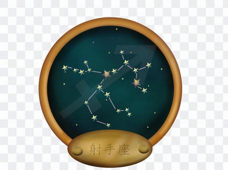 Constellation (Sagittarius)