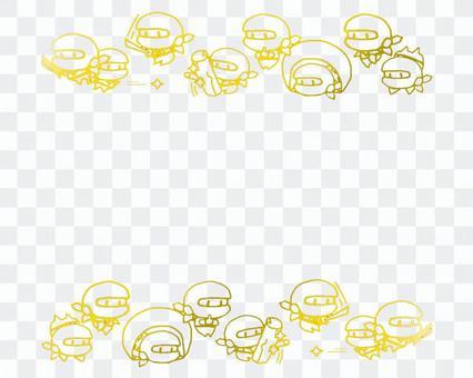忍者金線拉絲框架