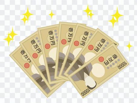 一万円札 キラキラ
