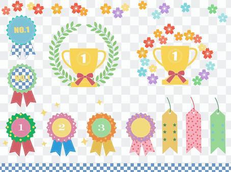 可愛的獎牌和獎杯套裝