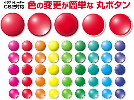 Round button for easy color change