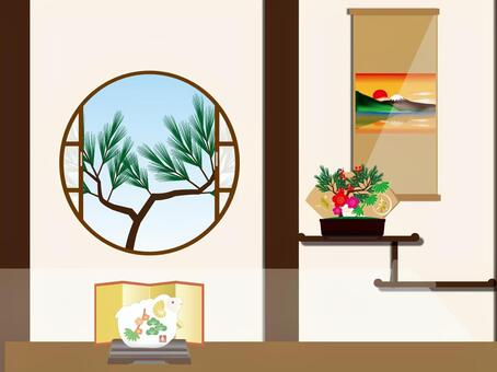 Japanese New Year's Room