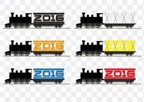 机车2016年