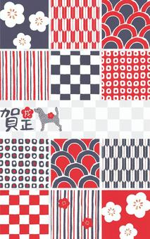 New Year's card Japanese pattern vertical type