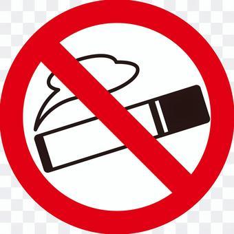 禁止吸煙,禁止使用A4尺寸的煙草第1部分
