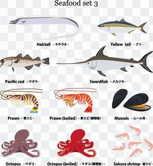 海鮮設置第3部分