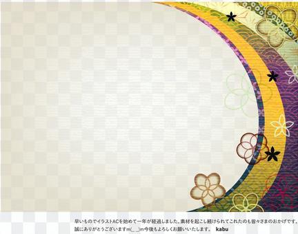 時尚的日本卡05