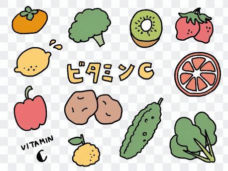 ビタミンCを多く含む食品セット