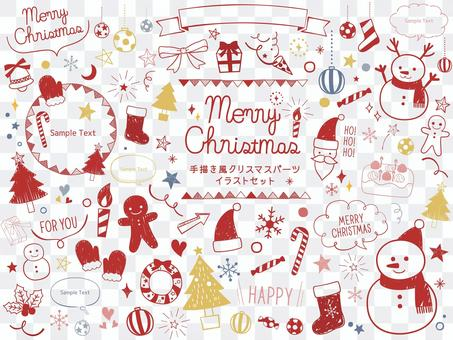 聖誕節手繪風格插圖集