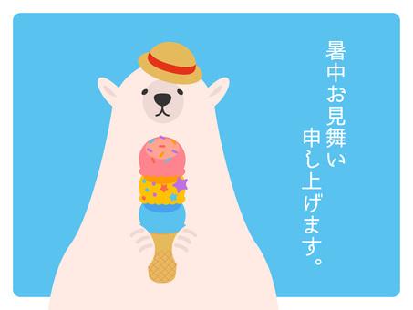 Polar bear hot weather sympathy