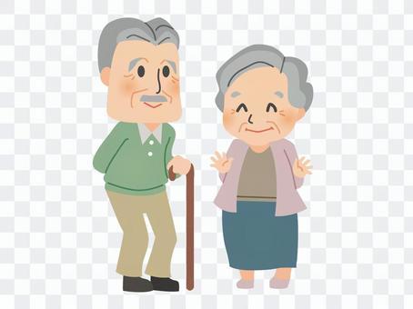 祖父&祖母