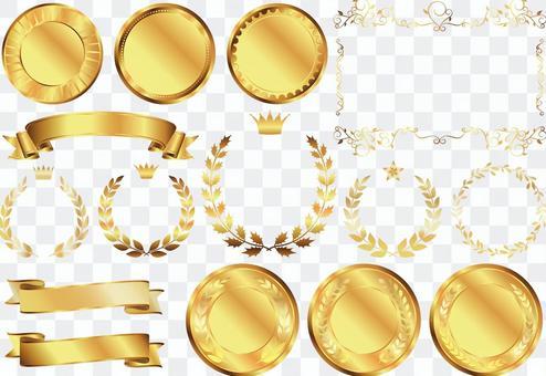 Gold parts