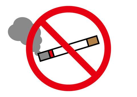 Smoking cessation illustration