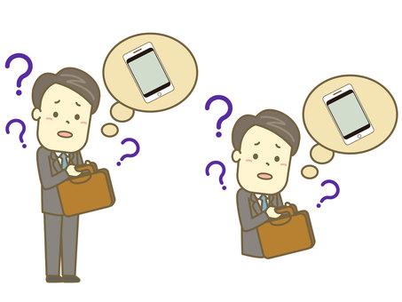 尋找智能手機的商人