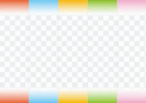 1 幅插圖(條狀、5 種類型、漸變)