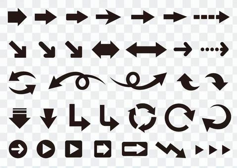 Ordinary arrow