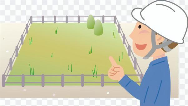 評估,賣草