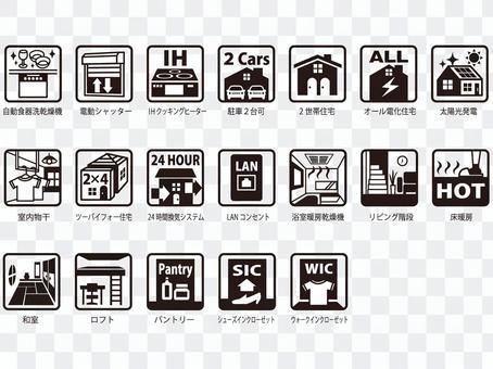 Housing equipment icon assortment 1 color
