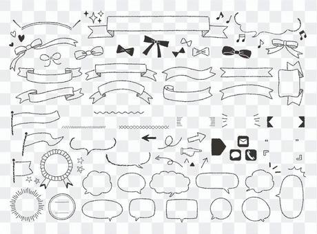 手繪框架集02