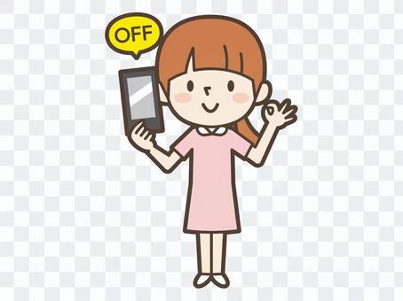 Nurse mobile phone