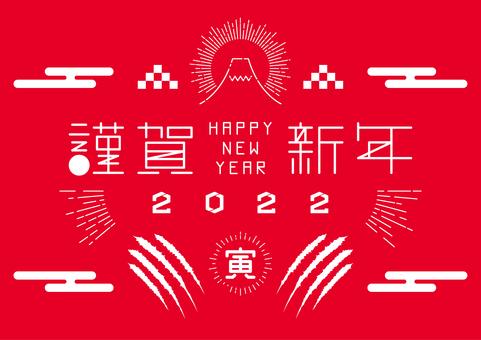 新年賀卡027