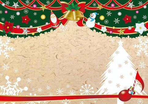 クリスマス横型クラフト風フレーム