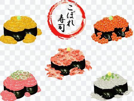 溢出的壽司