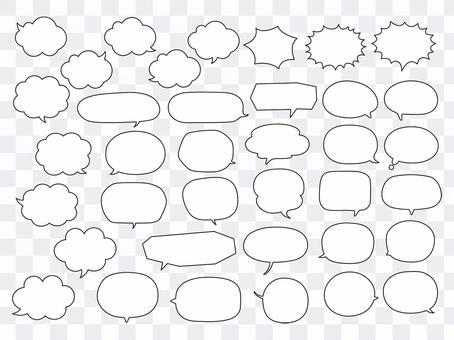 氣泡充滿了字符