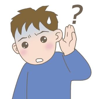 耳聾的年輕人