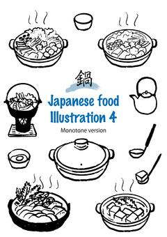 Japanese set 4_ hot pot (monochrome ver.)