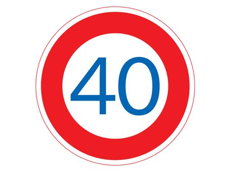 以最高速度(40 公里)的路標