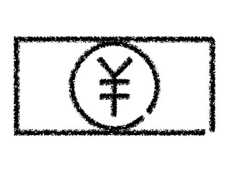 鬆散的蠟筆手寫日元鈔票圖標:黑色