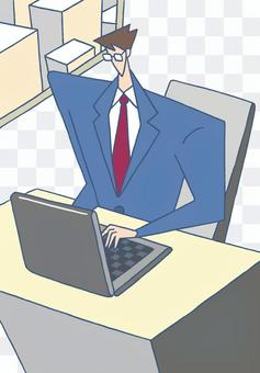 Businessman. 5
