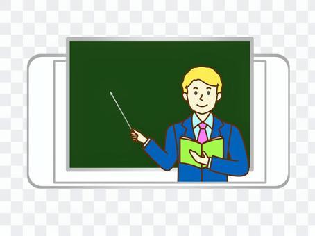 在線課程智能手機英語英語會話學校