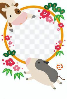 丑年年賀状04【PNG文字なし/縦】