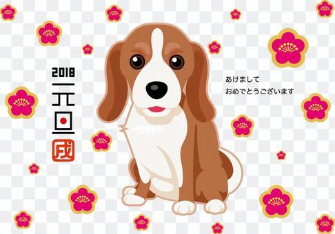 新年賀卡狗比格犬