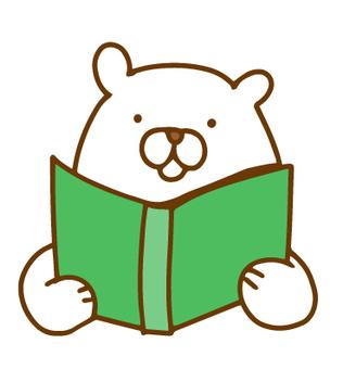 本を読む白くま