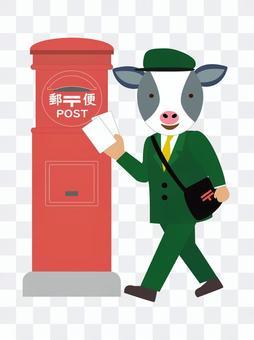 牛の郵便屋さん