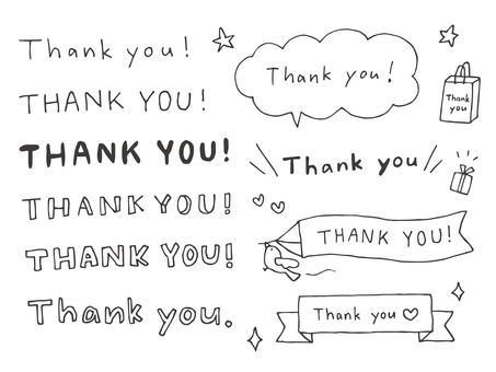 手寫感謝字符集