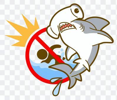 禁止游泳02
