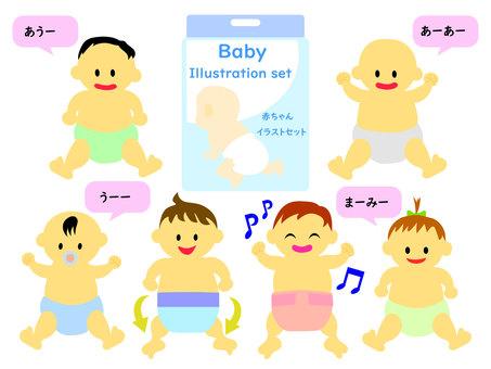 寶貝插圖設置 3