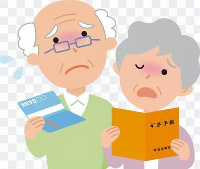 90902.年長夫婦和養卹金簿2