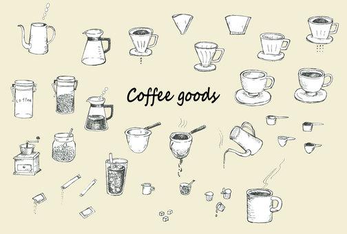 手繪咖啡商品PNG/AI可用