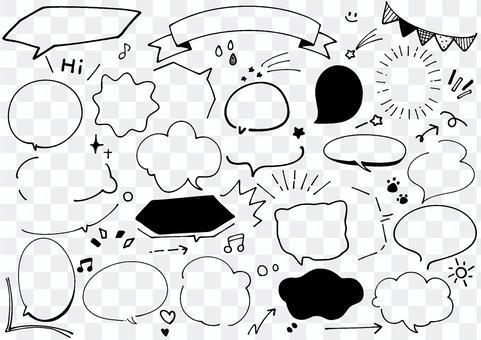 手書きフキダシとイラストのセット(黒線)