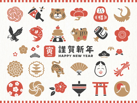 New Year and New Year's card illustration set (Tiger year)