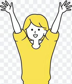 Hurray, clean design, female, yellow