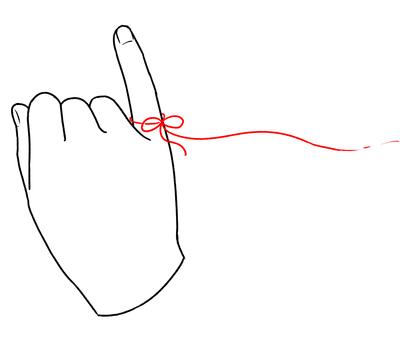 命運的紅線